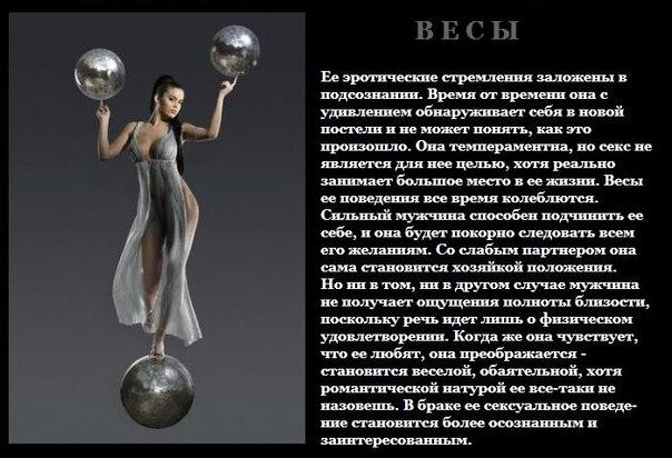 eroticheskiy-goroskop-lva-i-bliznetsi