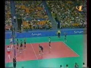 Олимпийские игры 2000, Сидней, волейбол, групповой этап, Россия-Италия, 3-1, 2 место