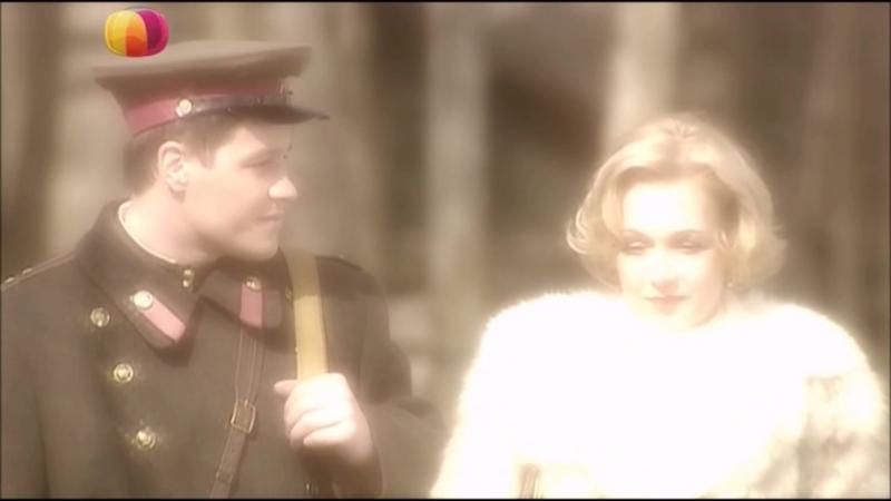 Дмитрий Ратомский в сериале «Пират и Пиратка» (2009)