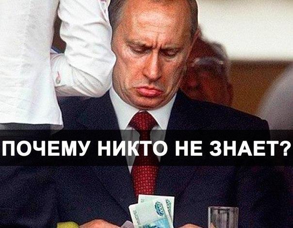 КАК ПОЛУЧИТЬ ОТ ГОСУДАРСТВА 260 000 РУБЛЕЙ? Немногие знают, что каждый россиянин имеет право раз в жизни получить от государства 260 000 рублей. Это право возникает, если вы... Продолжение читайте здесь...