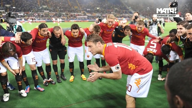 Рома (Рим) - Дженоа (Генуя). Чемпионат Италии 2016-17 (38-й тур, 28.05.2017)