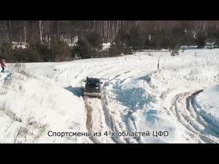 Зимний ралли-спринт и джип-спринт
