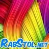 RabStol.net - обои для рабочего стола