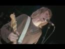 Rape Me (Live at the Paramount 1991)