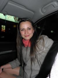 Анна Цуркан, 10 мая 1993, Старая Русса, id177835823