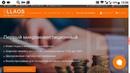 Первый микроинвестиционный ELLAOS LTD финансовая компания нового поколения ПЛАТИТ