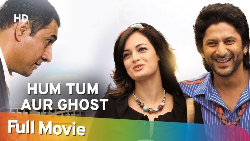 Hum Tum Aur Ghost 2010 HD Hindi Full Movie Arshad Warsi Dia Mirza Boman Irani