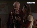 Приключения Ширли Холмс (The Adventures of Shirley Holmes) 2000. 4x02