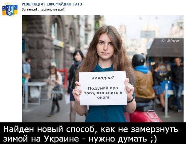 новости украины политика укр нет