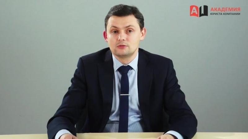 Частный фонд в контексте реформы законодательства о наследовании (06.06.2017)