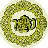 Чайный клуб ЧаЖень. Китайский чай