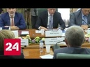 В Совете Федерации не исключают возможность вмешательства в российские выборы через интернет Рос…