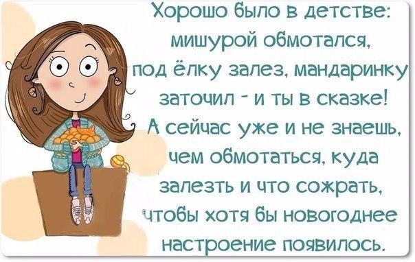 https://pp.vk.me/c543103/v543103227/51ac2/hMzlzvgQm4g.jpg