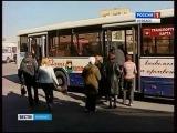 Проезд   в автобусах, трамваях и троллейбусах повысят на 1 рубль