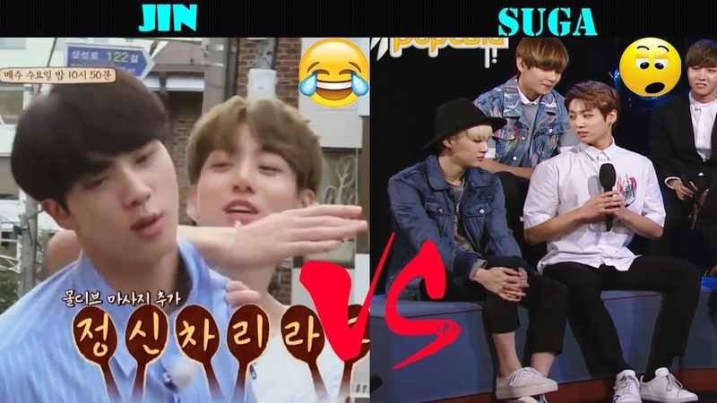 The differences between JIN and SUGA (진 슈가 BTS)