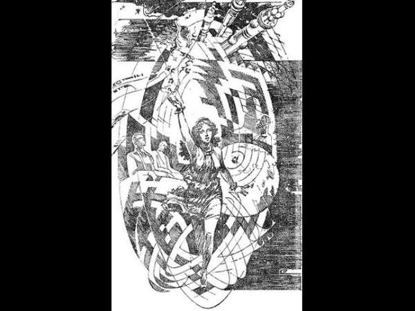 Иван Ефремов Туманность Андромеды Часть 1 2