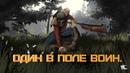 Один в поле воин RUST пиратка / 133 devblog