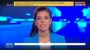 Новости на Россия 24 В Туле прошла конференция посвященная высокоточному оружию