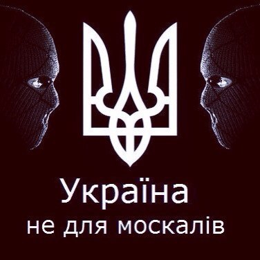 СБУ задержало в Донецкой области двух боевиков - Цензор.НЕТ 6924