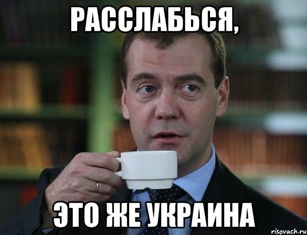 """""""Восстановление территориальной целостности Украины является нашим главным приоритетом"""", - Порошенко - Цензор.НЕТ 5381"""