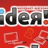 ideя! - Интернет-магазин бытовой техники - ИдеЯ