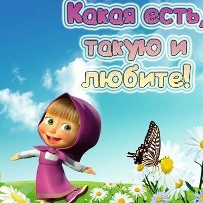 Мадина Усеинова, 31 августа 1999, Бахчисарай, id201097580