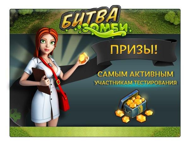 скачать бесплатно мод для farming simulator 2013