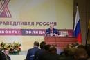 Сергей Миронов фото #49