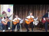 Андрей выступает вместе с ансамблем гитаристов на День Учителя 5.10.2018г.