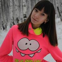 Таня Ашуркова
