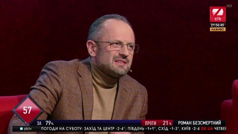 Безсмертний: В Україні - верховенство права, а в Росії - верховенство закону
