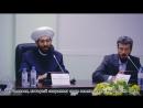 Верховный муфтий Сирии о земле и родине