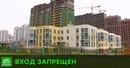 В Петербурге родители не могут отправить детей в уже построенный садик