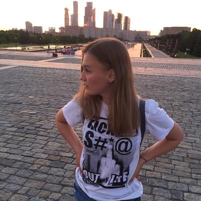 Аня Бойчук