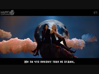Red Velvet – RBB (Really Bad Boy) (рус. саб)