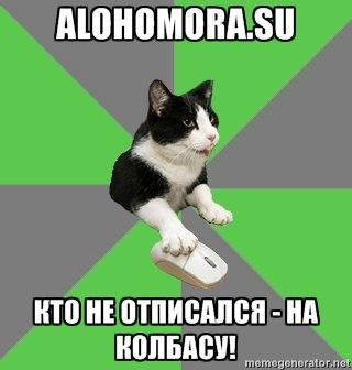 http://cs411122.userapi.com/v411122806/6f9/_XrIpOt9zJs.jpg