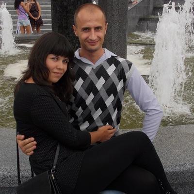 Марина Трифаненко, 10 ноября 1994, Винница, id99191254