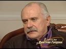 Михалков: Власть в России должна быть наследственной, как при монархии