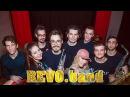 Revo.Band Demonstration шоу , танцы и голос. Смешные девушки и шок!