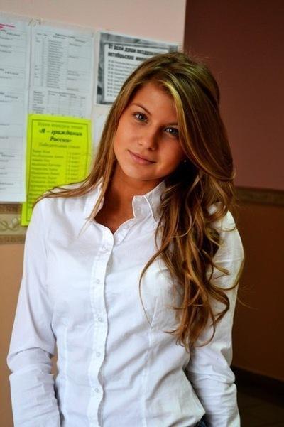 Анастасия Славинская, 13 ноября , Киев, id148082430