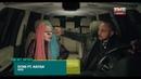 SHOR NEWS | РЕЛИЗЫ: Doni и Natan презентовали сингл «Моя»
