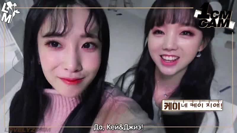 [рус.саб] [1cm CAM] Любовь Кей и Джиэ на съемках Lost N Found
