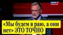 Сергей Михеев ПРОАНАЛИЗИРОВАЛ речь Путина и объяснил что он имел ввиду