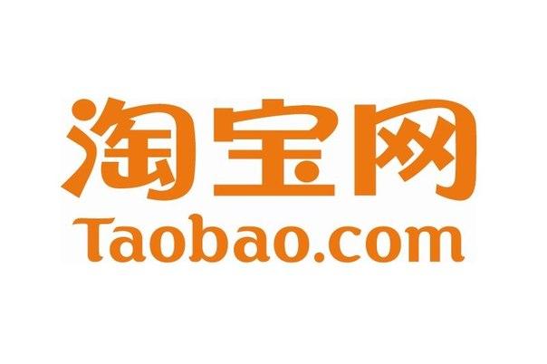 Как сделать заказ на китайском таобао