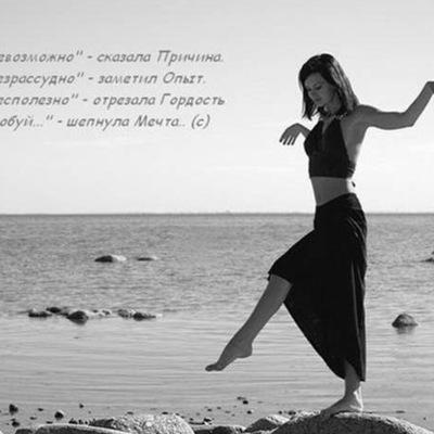 Ольга Баландина, 21 сентября , id215369740