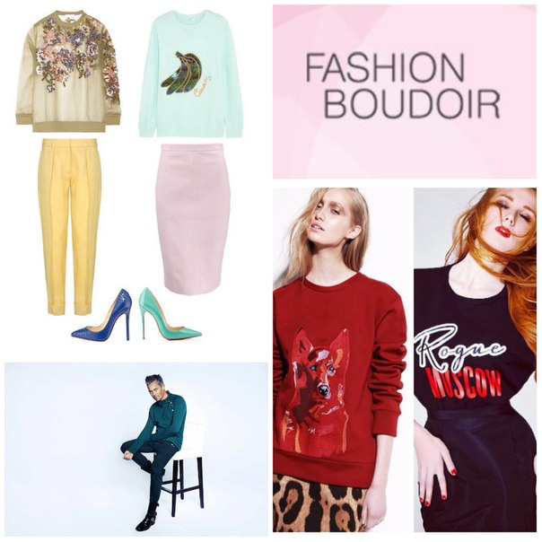 Модная Одежда Доставка Доставка
