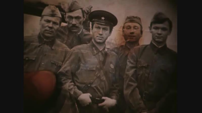 Неизвестный солдат_1984 (3 серии)