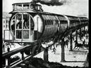 Подземный транспорт Руси Где документы