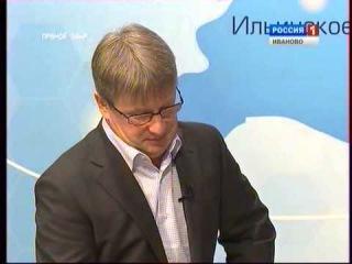 Юрий Ермаков отвечал на вопросы болельщиков в студии в прямом эфире канала