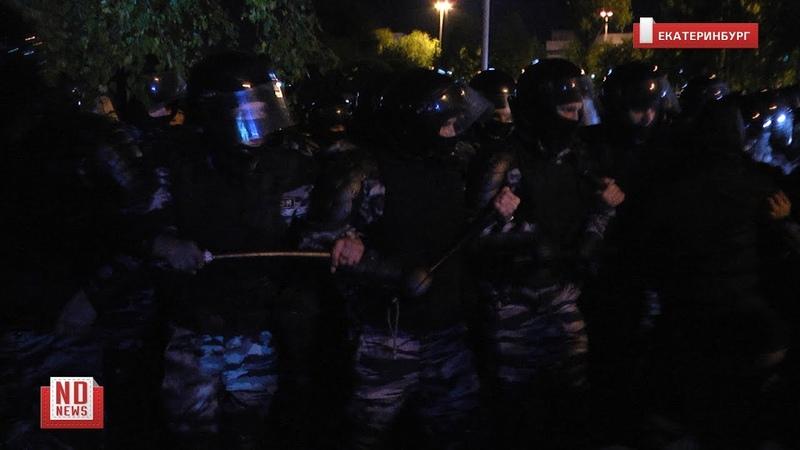 Лозунги, кричалки и работа ОМОНа на протестной площадке в сквере